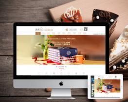 网站建设案例西安金萃工贸有限公司