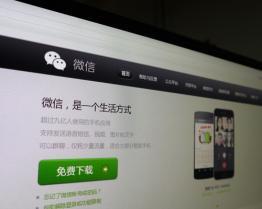 微信将开发独立的公众号APP,IOS赞赏功能恢复