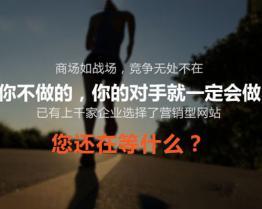 西安网站建设制作如何避免被外包公司所忽悠?