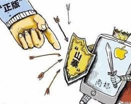 今年西安商标与专利该如何注册?怎么增强保护意识?